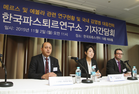 Institut Pasteur Korea held a press conference on November 2, 2015. Researchers addressed the curren ...