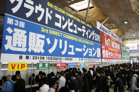 Japan IT Week Autumn 2015 attracted 40,422 Visitors and 535 exhibitors (Photo: Business Wire)