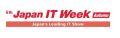 Japan IT Week Autumn 2015: El número de visitantes y de expositores alcanza un máximo histórico