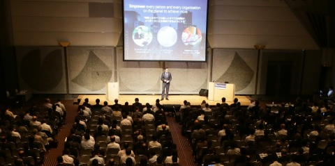 14,092 professionals attended the Japan IT Week Autumn Conference (Photo: Business Wire)