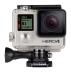 GoPro Hero4 Silver (Photo: Best Buy)
