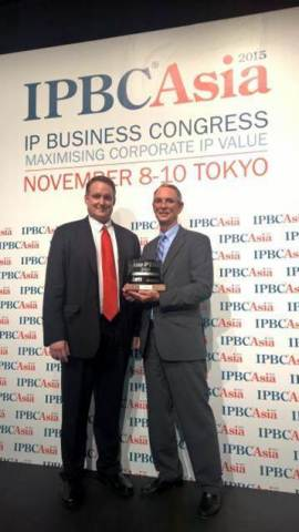 E Ink has been selected by Intellectual Asset Management Media as an Asia Intellectual Property Elite. (Photo: Business Wire)