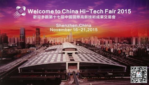 Welcome to China Hi-Tech Fair 2015 (Photo: Business Wire)