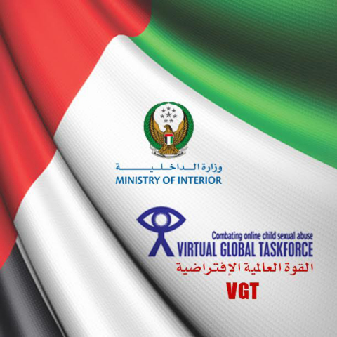 Logo to mark the beginning of the UAE's official tenure as Chair of the Virtual Global Taskforce (Graphic: ME NewsWire)