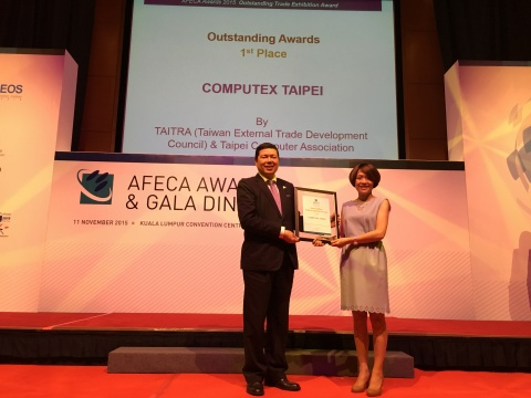COMPUTEX Wins the AFECA Outstanding Trade Exhibition Award (Photo: Business Wire)