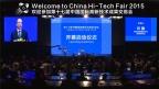 Shenzhen Mayor Xu Qin hosts the Launching Ceremony of the China Hi-Tech Fair 2015, Nov. 16 (Photo: Business Wire)