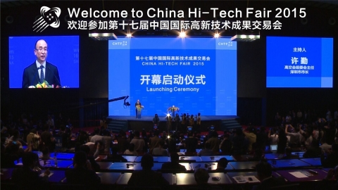 Shenzhen Mayor Xu Qin hosts the Launching Ceremony of the China Hi-Tech Fair 2015, Nov. 16 (Photo: B ...