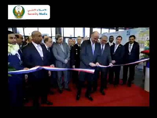 UAE MoI Delegation Video at Milipol Paris 2015 (Video: ME NewsWire)