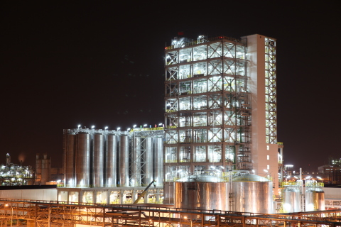 BASF Jade Tree project mechanical completion. (Photo: Business Wire)