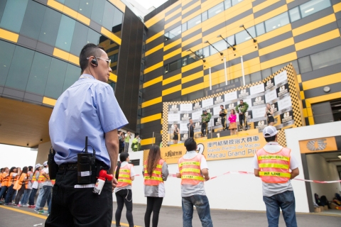 Hytera chosen as the official radio supplier of 62nd Macau Grand Prix. (Photo:  Business Wire)