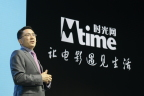 Mtime CEO Kelvin Hou (Photo: Business Wire)