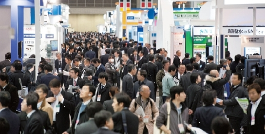 A view from the 'nano tech 2015' venue (Photo: Business Wire)