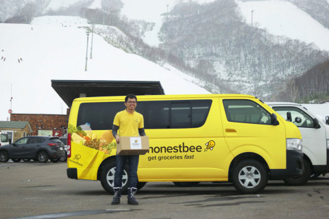 Bee van in Japan (Photo: Business Wire)