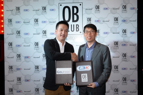 GOLFZON signed an exclusive supply and sales contract with Chunbok Company Limited in Thailand (Photo: Business Wire)