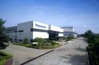Panasonic Manufacturing Ayutthaya Co., Ltd. (December 2015, by Panasonic) (Photo: Business Wire)