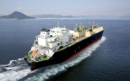 The Asia Energy is one of Chevron's new liquefied natural gas (LNG) carriers constructed to support the company's growing LNG operations. (Photo: Business Wire)