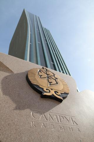 Samruk-Kazyna HQ Astana (Photo: Business Wire)