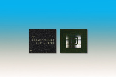 Toshiba: e-MMC(TM) NAND Flash Memory for Automotive Applications (Photo: Business Wire)