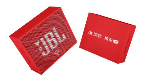JBL Go Smart portable smart speaker (Photo: Business Wire)