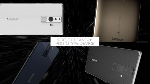 Lenovo Project Tango Prototype Device (Graphic: Business Wire)