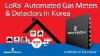 Semtech Works with Korean Gas Supplier SK E&S and SK Telecom on LoRa®-Based AMI System to Automatically Read Gas Meters and Detect Gas Leaks in South Korea. (Graphic: Business Wire)
