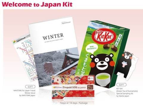 Welcome to Japan Kit overview (Photo: Business Wire)