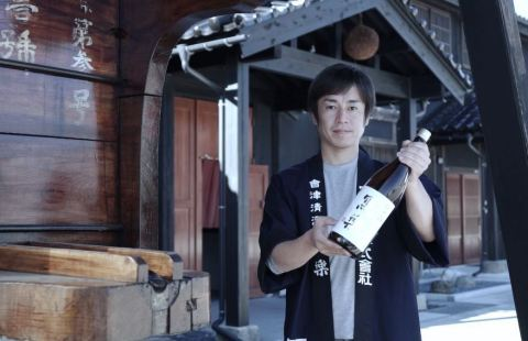 Brewers of Fukushima (Photo: Business Wire)