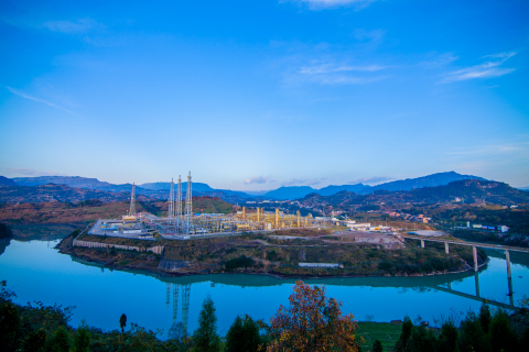 The Nanba gas processing plant at the Chuandongbei Project. (Photo: Business Wire)