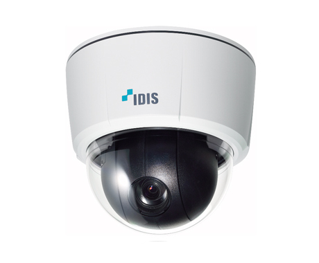 """The IDIS 30x PTZ Camera features accurate and easy to use """"slingshot"""" and """"rubber band"""" functionality. (Photo: Business Wire)"""