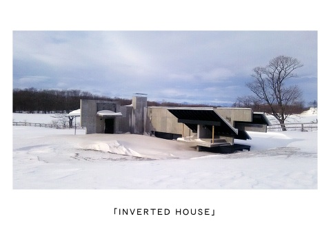 The 5th lixil international student architectural for Inverted house plans
