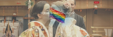 EQUAL WEDDING JAPAN (Graphic: Business Wire)