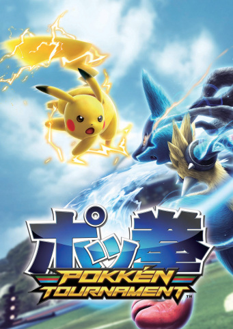 Pokkén Tournament launches for Wii U on March 18, and brings high-definition game play and over-the-top action to never-before-seen battles between some of the most recognizable Pokémon characters. (Graphic: Business Wire)
