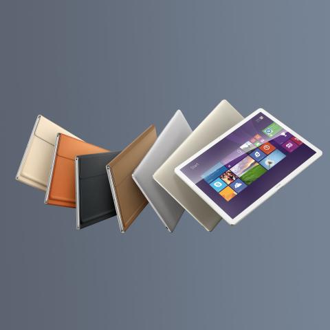 Huawei MateBook 1 (Photo: Business Wire)