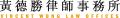 http://docs.wongesq.com/TTPH-Info-Request-Form-1089