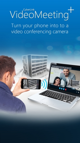 VideoMeeting+ (Graphic: Business Wire)