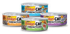 NEW Friskies Cat Concoctions features flavor varieties that include a mashup of unexpected flavors that only a cat could think of, such as: Chicken in Creamy Crabby Sauce, Cod in Cheesy Bacon Flavored Sauce, Lamb in Clam Flavored Sauce and Scrumptious Salmon & Chicken Liver Dinner Pate. (Photo: Business Wire)