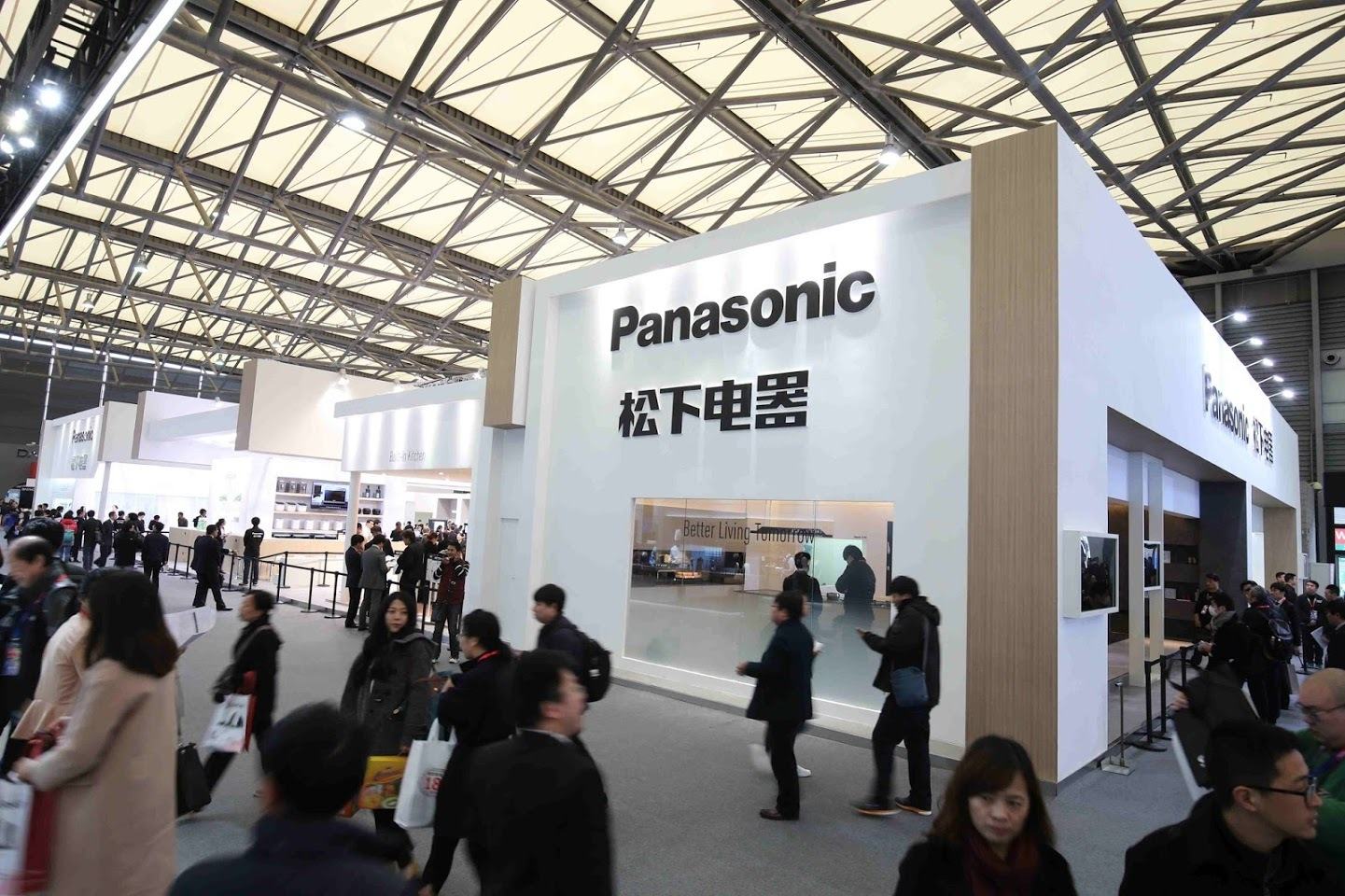 Panasonic booth at Appliance & Electronics World Expo (AWE 2016) in Shanghai, China (Photo: Business Wire)