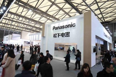 中国家電博覧会(AWE 2016)のパナソニックブース (写真:ビジネスワイヤ)