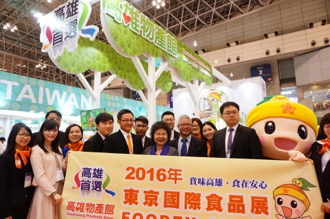 Safe Food Ingredients Are All in Kaohsiung (Photo: Business Wire)