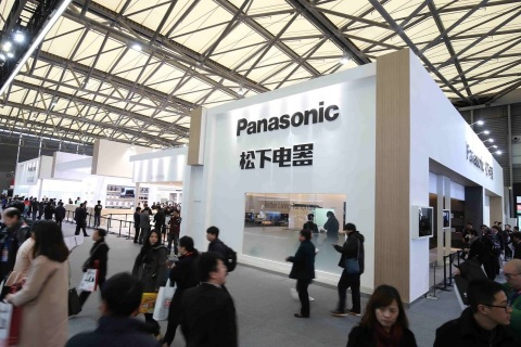 Panasonic booth at Appliance & Electronics World Expo (AWE 2016) in Shanghai, China (Photo: Business ...