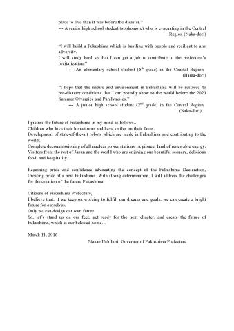 March 11 Message from Masao Uchibori, Prefectural Governor of Fukushima (Page 2)