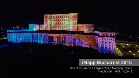 At the iMapp Bucharest 2015, one of the world's largest video mapping events, held in Romania, 104 units of 20,000-lumen Panasonic projectors were used. (Photo: Business Wire)