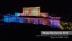 Projektorlösungen von Panasonic: Jetzt und darüber hinaus