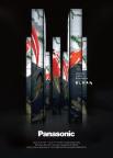 """Panasonic partecipa al """"Salone di Milano 2016"""" con la sua installazione, """"KUKAN"""" - L'invenzione dello spazio -"""