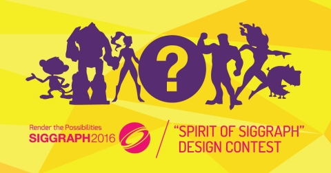 Spirit of SIGGRAPH 2016 Design Contest (Graphic: Business Wire)