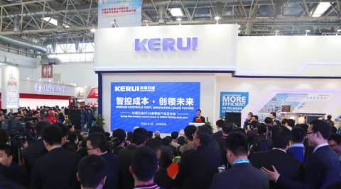 KERUI PETROLEUM's Spring New Product Launch Event 2016 (Photo: Business Wire)