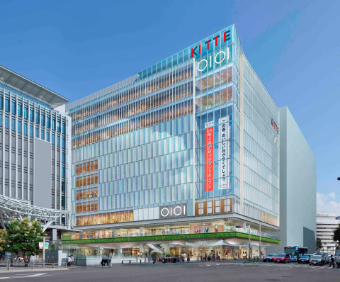 """KITTE Hakata"" proposed completion image. Image provided by Japan Post Co., Ltd. (Graphic: Business Wire)"