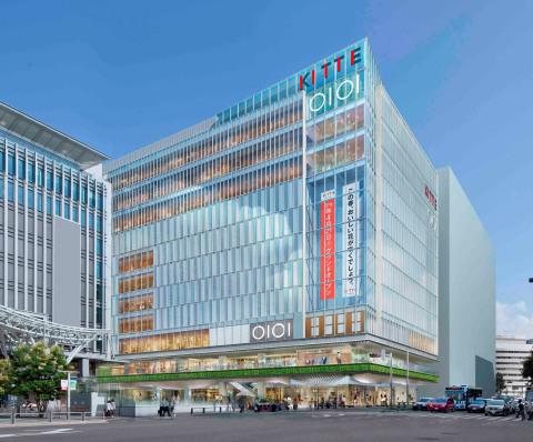 「KITTE博多」完成預想圖。圖片提供 / 日本郵局股份有限公司 (圖片:美國商業資訊)