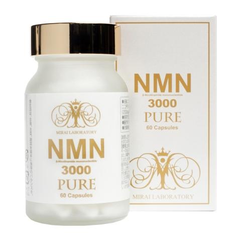 NMN Pure 3000 (Photo: Business Wire)