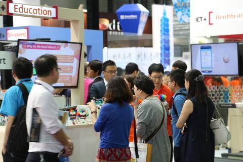 GSMA Announces Further Details for Mobile World Congress Shanghai 2016 (照片:美國商業資訊)